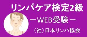 web%e5%8f%97%e9%a8%93